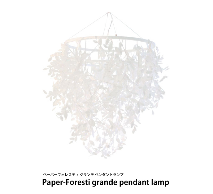 paper paper foresti grande pendant lamp mozeypictures Choice Image