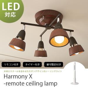HarmonyX-remote ceilling lamp
