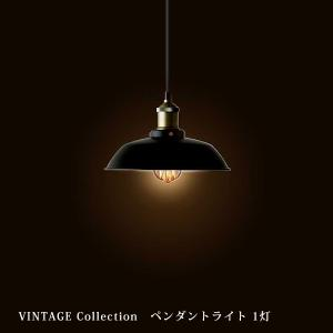 VINTAGE Collection ペンダントライト 1灯