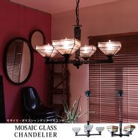 �����R���t�� �K���X�V�����f���A �S�� MOSAIC GLASS CHANDELIER4