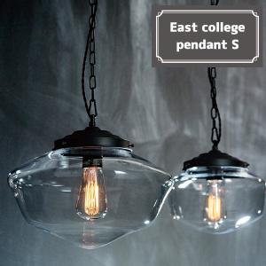 East college-pendant (S)